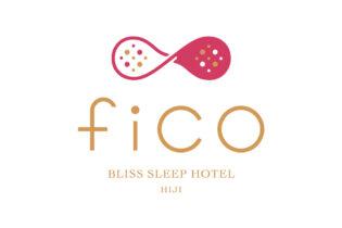 ホテル名の変更 アルバ→fico